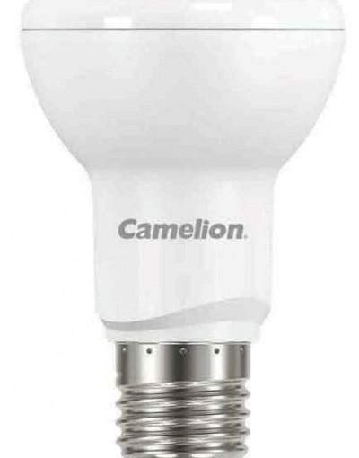 لامپ ال ای دی 8.5 وات رفلکتوری - کملیون
