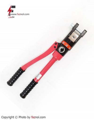 دستگاه پرس کابلشو هیدرولیکی دستی مدل YQK-300