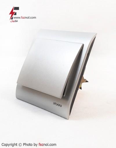 کلید و پریز نقره ای مدل ایران 2009- ایران الکتریک