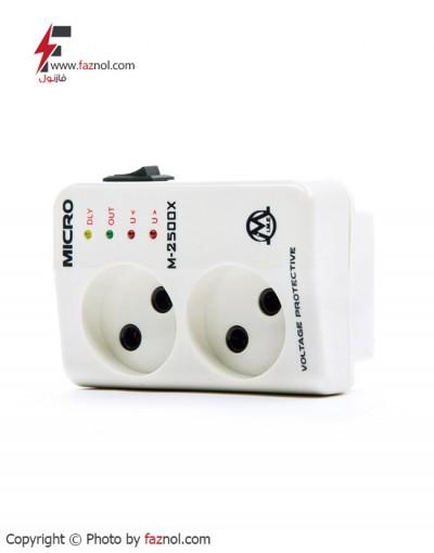 محافظ لوازم خانگی(M-2500-XD) -میکرومکس