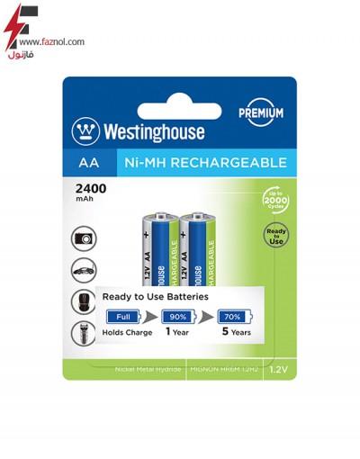 باتری قلمی قابل شارژ 2400 میلی آمپر ساعتی- وستینگ هاوس