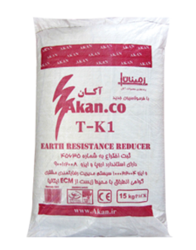خاک کاهنده مقاومت زمین- ضد خوردگی ( 15 کیلویی ) TK1 - آکان