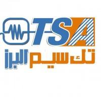 تک سیم البرز