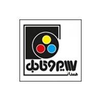 صنایع سیم و کابل همدان