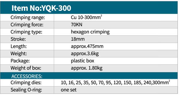 مشخصات-پرس-کابلشو-YQK-300-برند-zupper